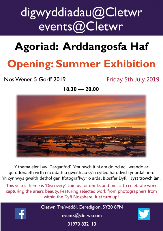 'Discovery' Summer Exhibition